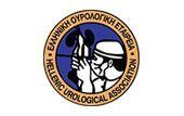 Ελληνική ουρολογική εταιρία